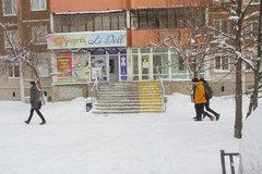 Екатеринбург, ул. Родонитовая, 15 (Ботанический) - фото торговой площади