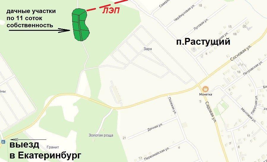 п. Растущий (городской округ Белоярский) - фото земельного участка (3)