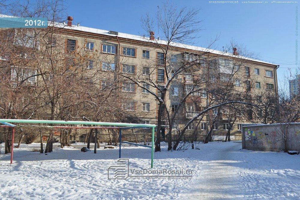 Екатеринбург, Короленко ул.10а (Центр) - фото комнаты (1)