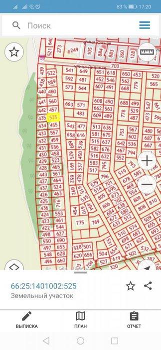 к.п. Шато-2, ул. Яблоневая (городской округ Сысертский, д. Шайдурово) - фото земельного участка (1)