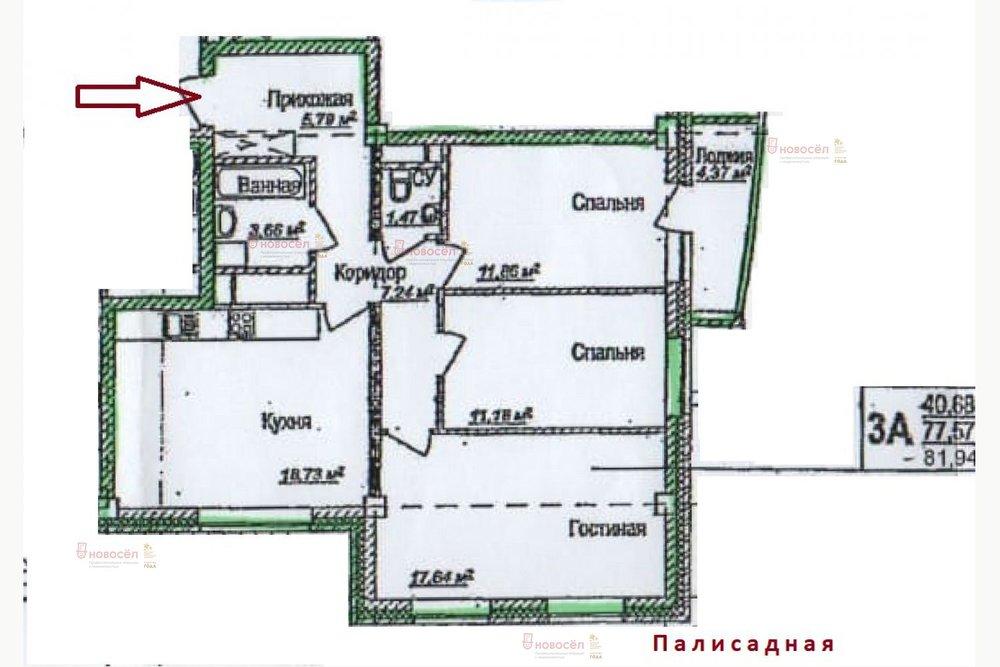 Екатеринбург, ул. Палисадная, 18 (Вторчермет) - фото квартиры (1)