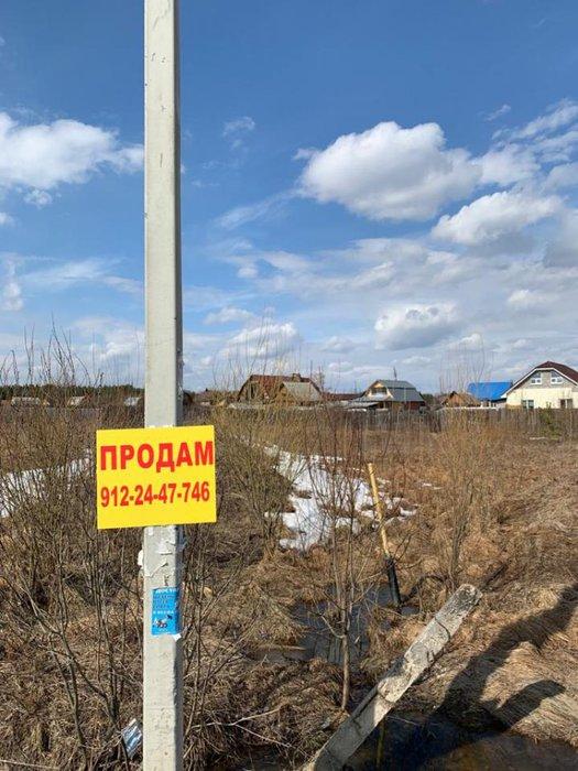 п. Сарапулка, ул. Короткий, 6 (городской округ Березовский) - фото земельного участка (1)
