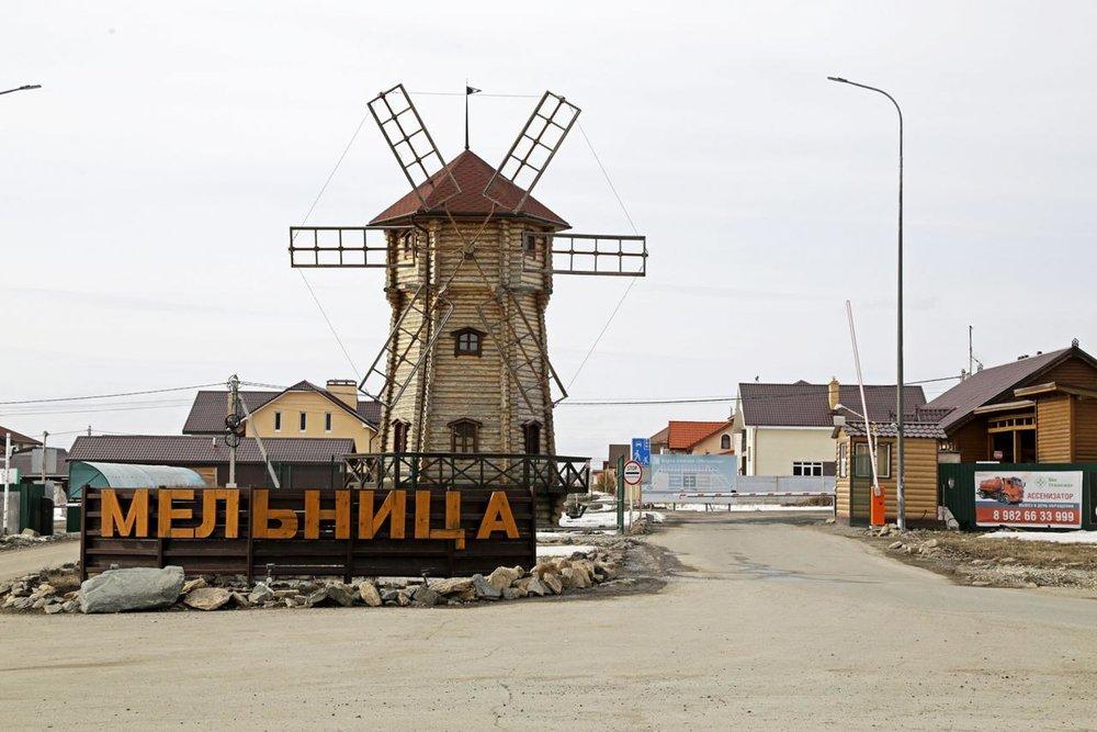 к.п. Мельница, ул. Черемуховый, 98 (городской округ Белоярский) - фото коттеджа (1)