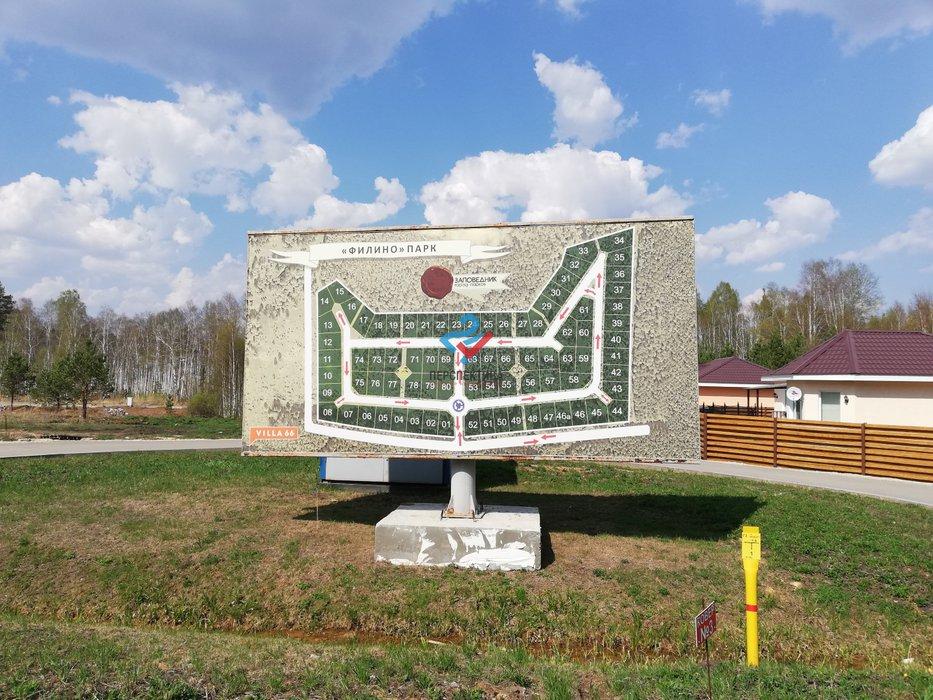 к.п. Заповедник, ул. квартал Филино, 63 (городской округ Сысертский, с. Кашино) - фото земельного участка (1)