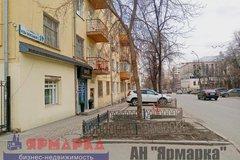 Екатеринбург, ул. Розы Люксембург, 59 - фото торговой площади