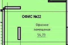 Екатеринбург, ул. Рябинина, 18/2 - фото офисного помещения