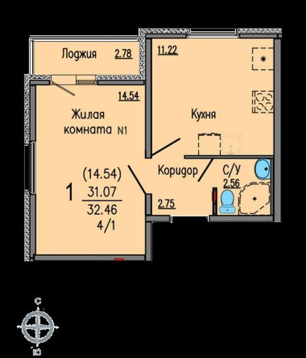 Екатеринбург, ул. Латвийская, 56 (Компрессорный) - фото квартиры (1)