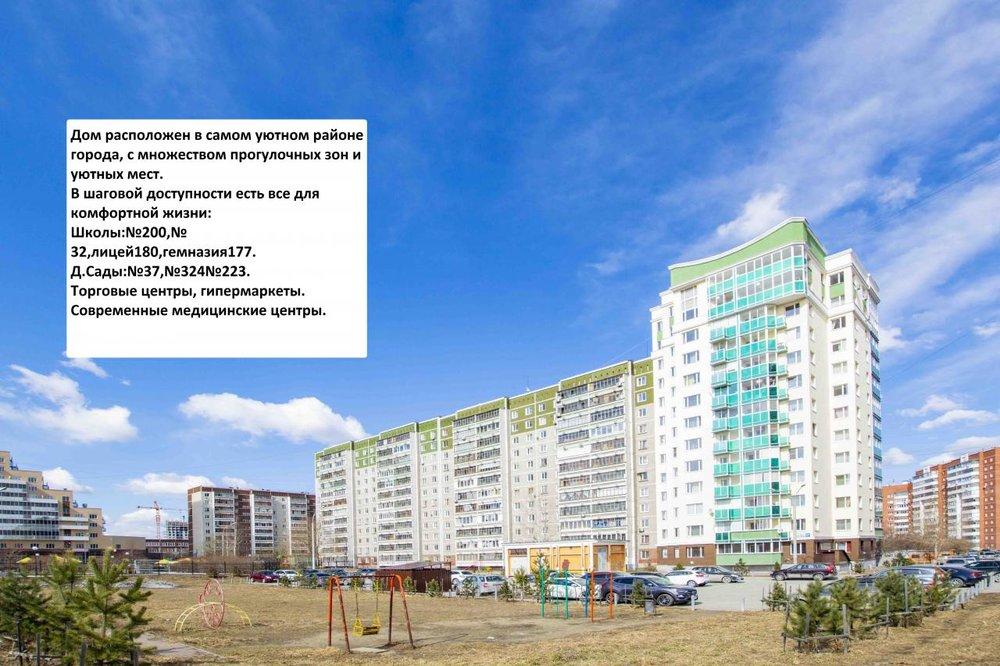 Екатеринбург, ул. Крестинского, 37 (Ботанический) - фото квартиры (1)