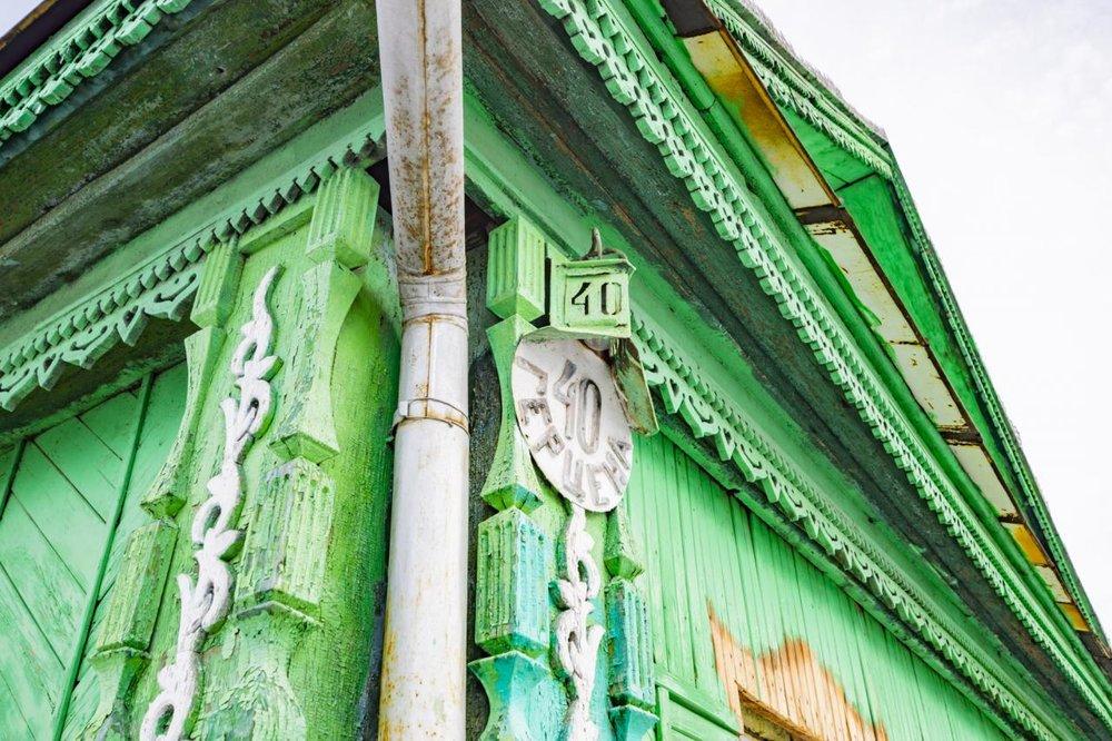 Екатеринбург, ул. Герцена, 40 (Нижне-Исетский) - фото дома (1)