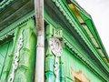 Продажа дома: Екатеринбург, ул. Герцена, 40 (Нижне-Исетский) - Фото 1