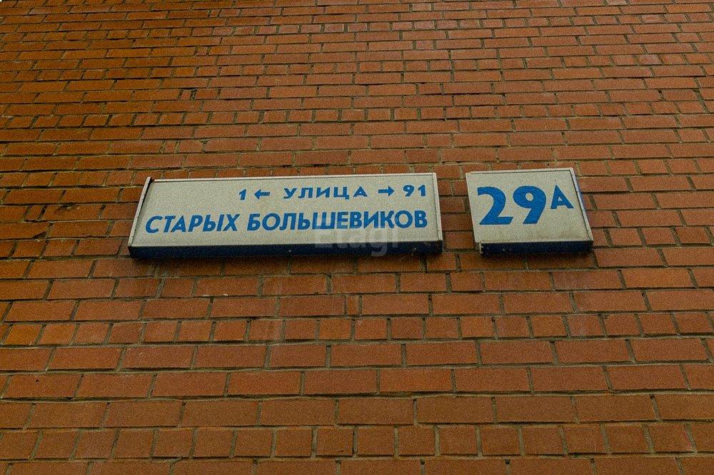 Екатеринбург, ул. Старых Большевиков, 29а (Эльмаш) - фото квартиры (1)