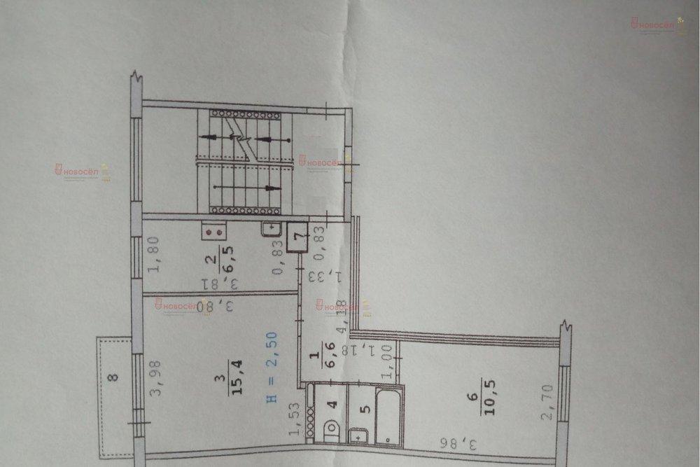 Екатеринбург, ул. Данилы Зверева, 7 (Пионерский) - фото квартиры (1)