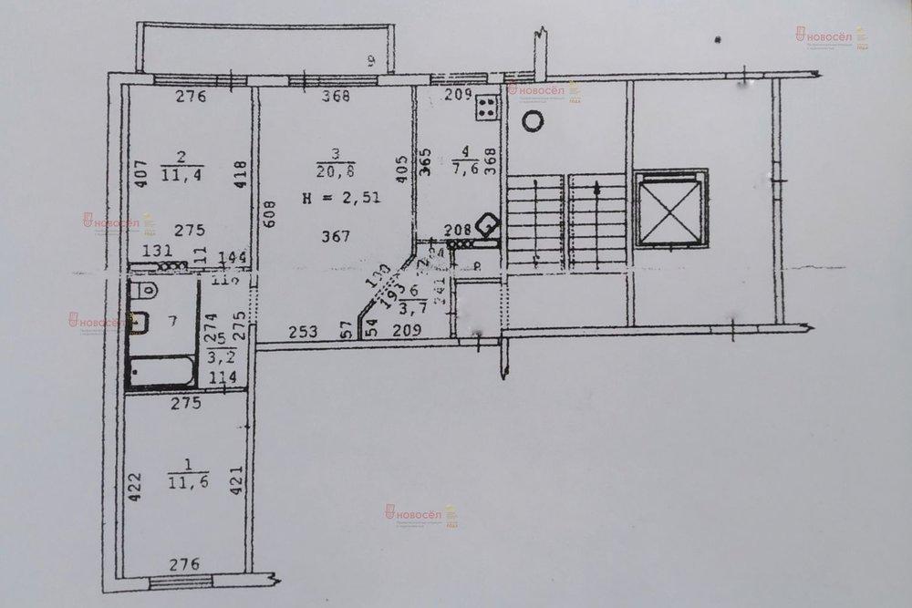 Екатеринбург, ул. Денисова-Уральского, 8 (Юго-Западный) - фото квартиры (1)
