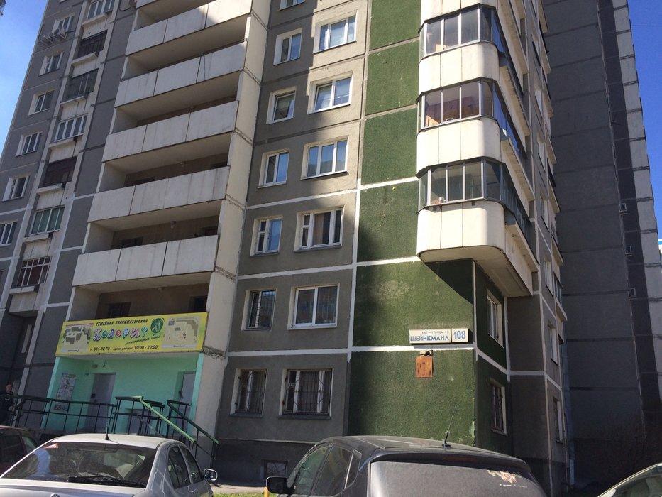 Екатеринбург, ул. Шейнкмана, 108 (Центр) - фото квартиры (1)