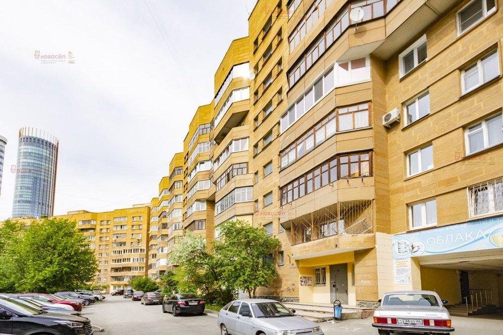 Екатеринбург, ул. Антона Валека, 12 (Центр) - фото квартиры (1)