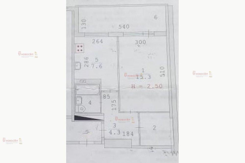 Екатеринбург, ул. Амундсена, 67 (Юго-Западный) - фото квартиры (1)