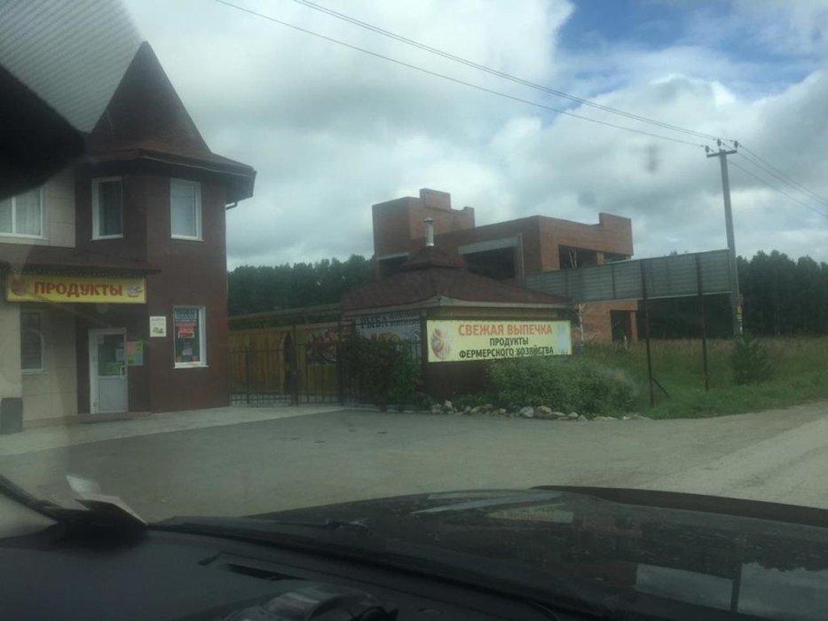 к.п. Солнечный (городской округ Полевской, с. Курганово) - фото земельного участка (2)