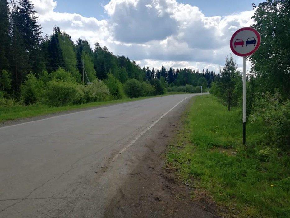 п. Краснояр, ул. Чистая, 6 (городской округ Ревда) - фото земельного участка (1)