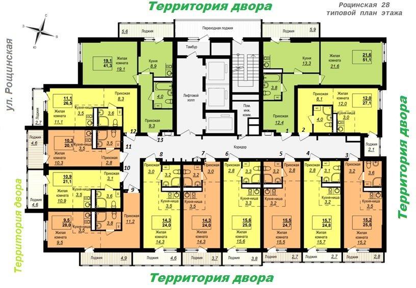 Екатеринбург, ул. Рощинская, 28 (Уктус) - фото квартиры (7)