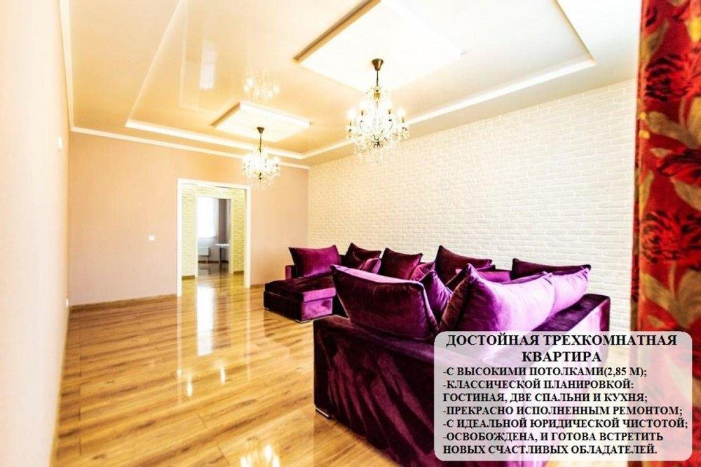 Екатеринбург, ул. 8 Марта, 190 (Автовокзал) - фото квартиры (1)
