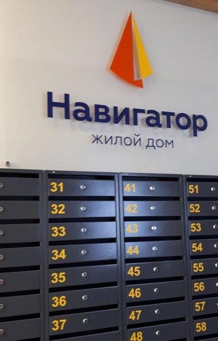 Екатеринбург, ул. Миасская, 12 (Уктус) - фото квартиры (1)