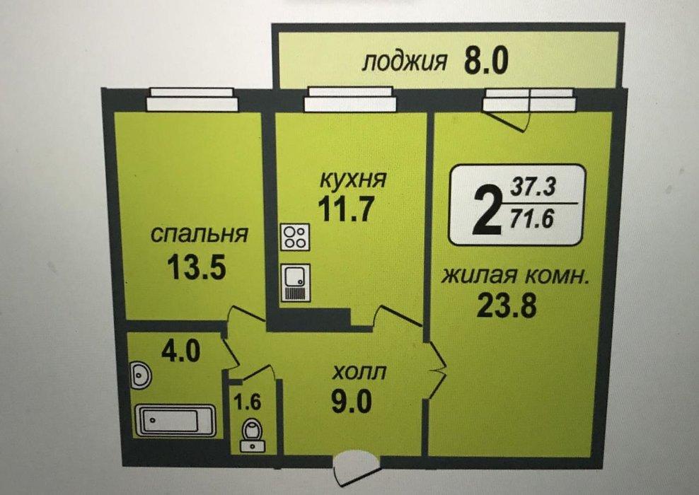 Екатеринбург, ул. Громова, 26 (Юго-Западный) - фото квартиры (1)