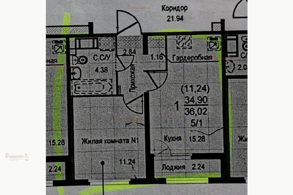 Екатеринбург, ул. Данилы Зверева, 7/в (Пионерский) - фото квартиры (1)