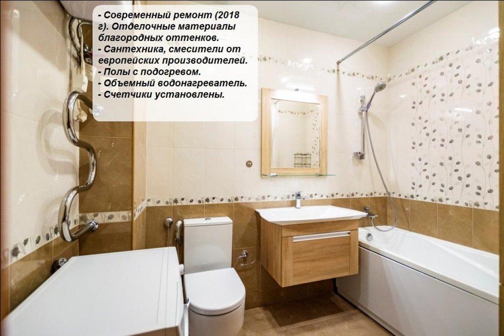 Екатеринбург, ул. Крылова, 29 (ВИЗ) - фото квартиры (1)
