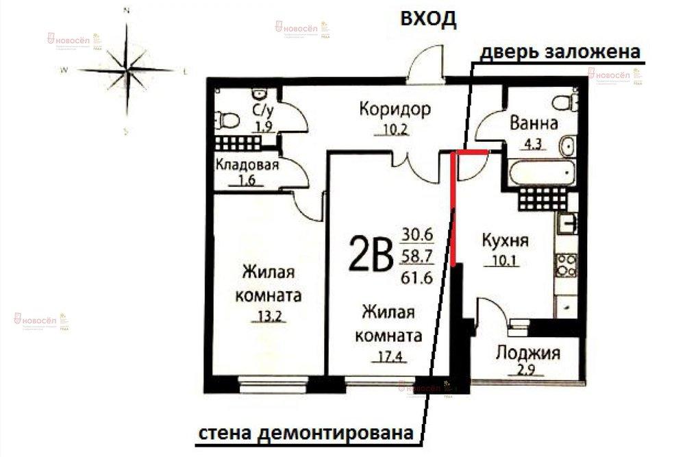 Екатеринбург, ул. Готвальда, 22 (Заречный) - фото квартиры (1)