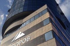 Екатеринбург, ул. Радищева, 6а - фото офисного помещения