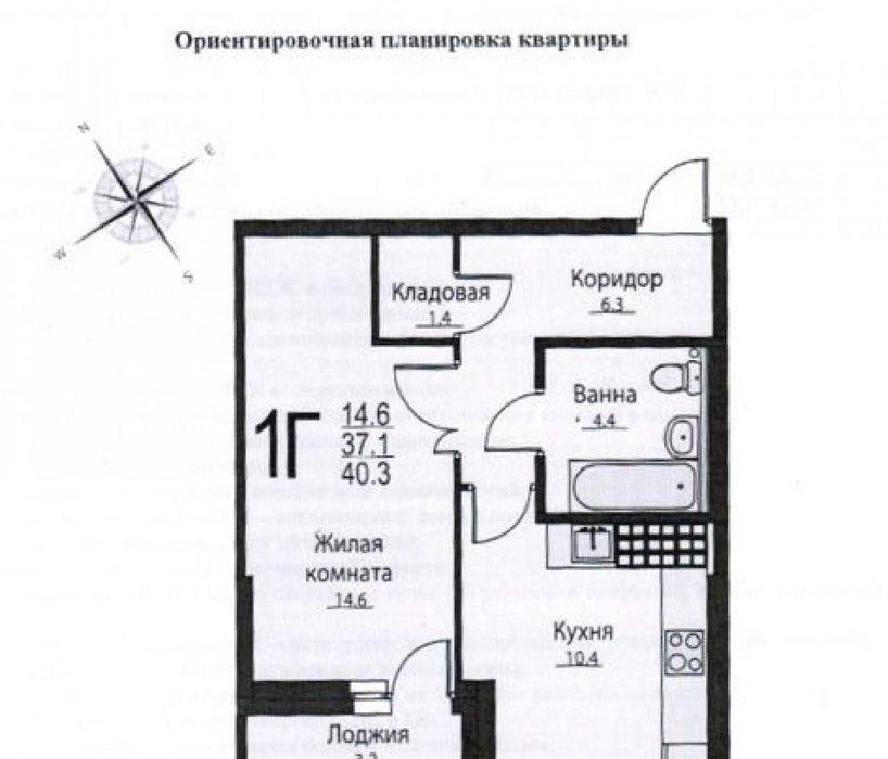 Екатеринбург, ул. Героев России, 35 (Заречный) - фото квартиры (1)