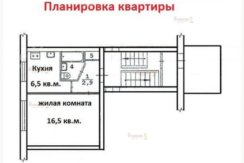 Екатеринбург, ул. Билимбаевская, 29 (Старая Сортировка) - фото квартиры (1)