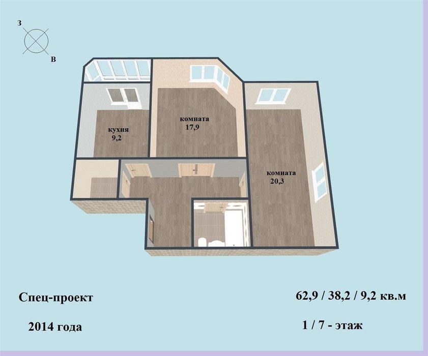 Екатеринбург, ул. Евгения Савкова, 11 (Широкая речка) - фото квартиры (1)