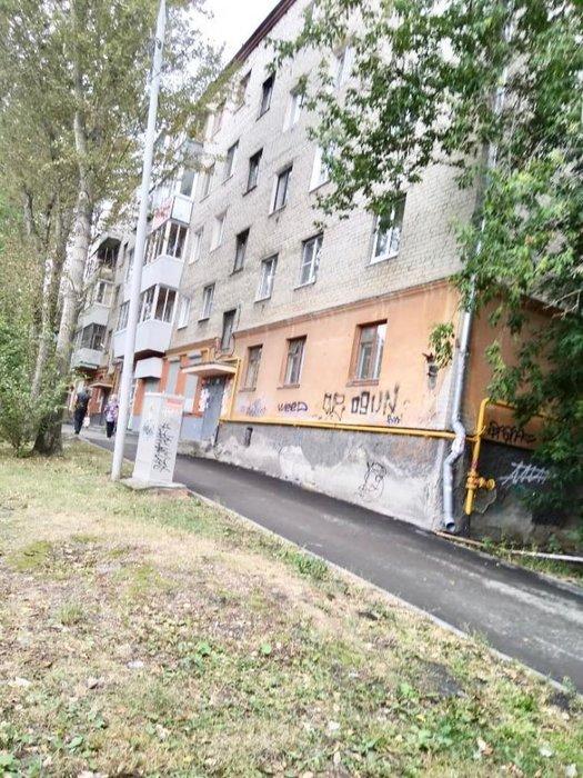 Екатеринбург, ул. Карла Маркса, 50 (Центр) - фото квартиры (1)