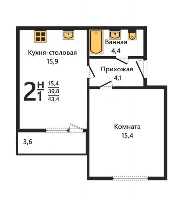 Екатеринбург, ул. Николая Островского, 2 (Автовокзал) - фото квартиры (1)