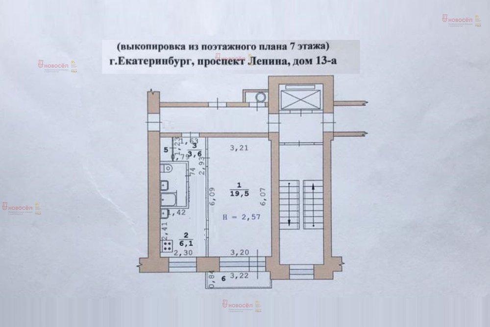 Екатеринбург, ул. Ленина, 13/а (Центр) - фото квартиры (1)