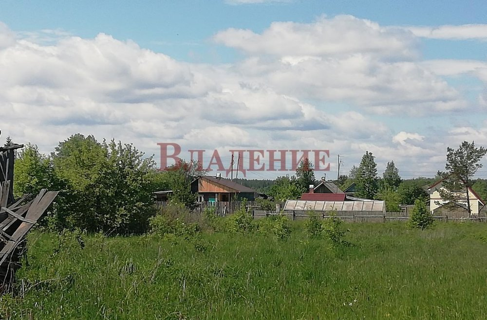 п. Шиловка, ул. Ермака, 6 (городской округ Березовский) - фото земельного участка (1)