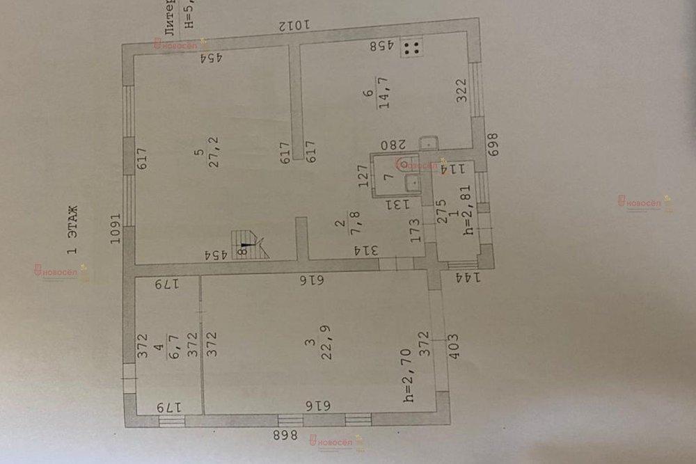 г. Полевской, ул. Кологойды, 53а (городской округ Полевской) - фото дома (1)