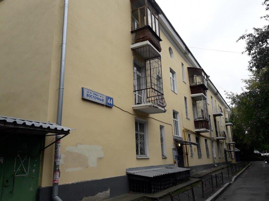 Екатеринбург, ул. Восточная, 44 - фото квартиры (1)
