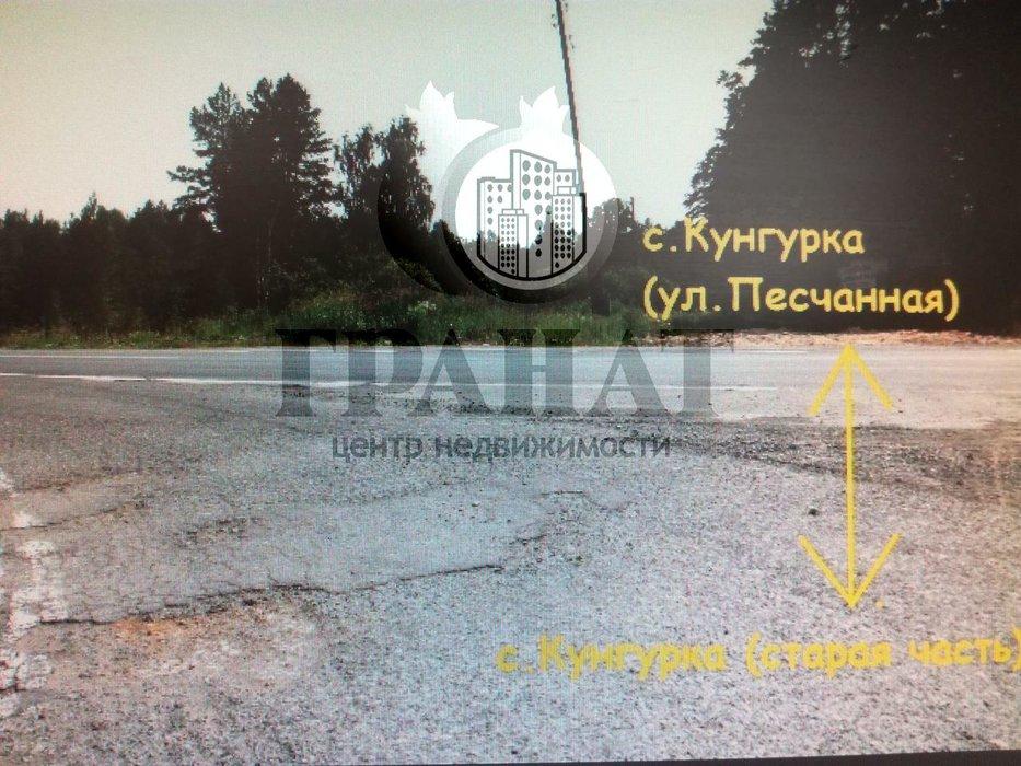 с. Кунгурка, ул. Песчаная, 5 (городской округ Ревда) - фото земельного участка (4)