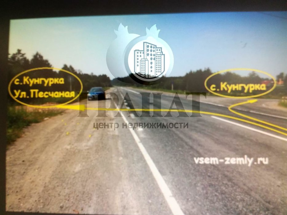 с. Кунгурка, ул. Песчаная, 5 (городской округ Ревда) - фото земельного участка (5)