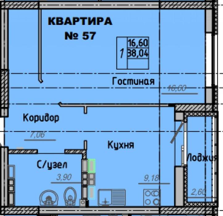 Екатеринбург, ул. Рябинина, 19/1 (Академический) - фото квартиры (1)