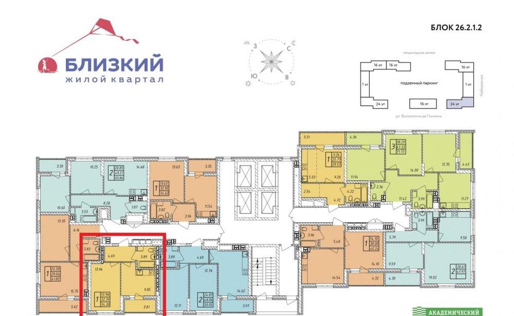 Екатеринбург, ул. Академика Парина, 38 (Академический) - фото квартиры (1)