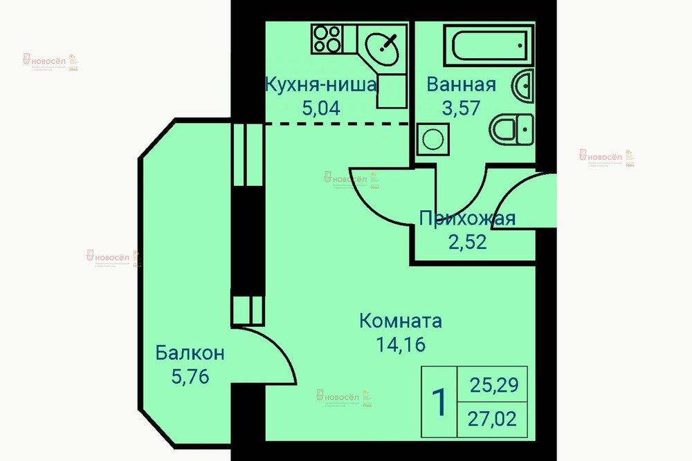г. Первоуральск, ул. Сакко и Ванцетти, 10 (городской округ Первоуральск) - фото квартиры (1)