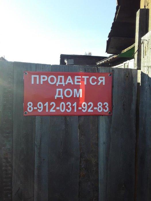 г. Асбест, ул. Декабристов, 30 (городской округ Асбестовский) - фото дома (1)
