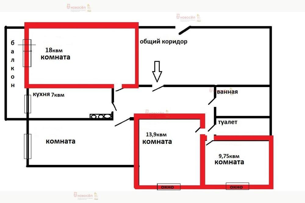 Екатеринбург, ул. Краснолесья, 14/3 - фото квартиры (1)