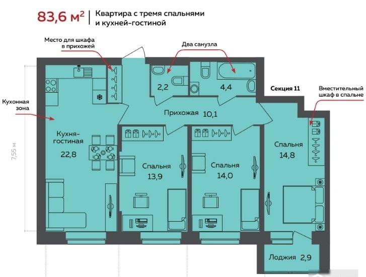 Екатеринбург, ул. Чемпионов, 5 (Солнечный) - фото квартиры (1)