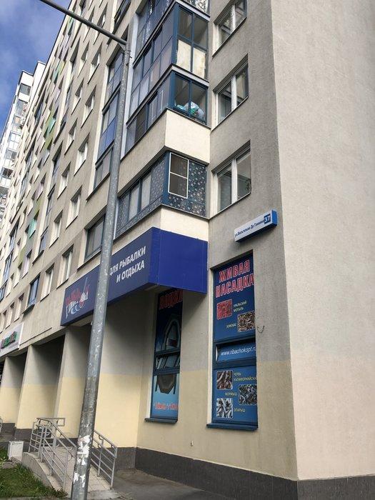 Екатеринбург, ул. Вильгельма де Геннина, 37 (Академический) - фото квартиры (1)