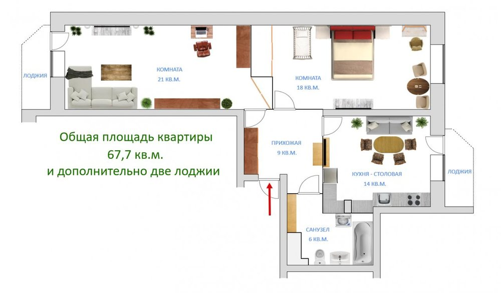 Екатеринбург, ул. Ракетная, 18 (Кольцово) - фото квартиры (1)
