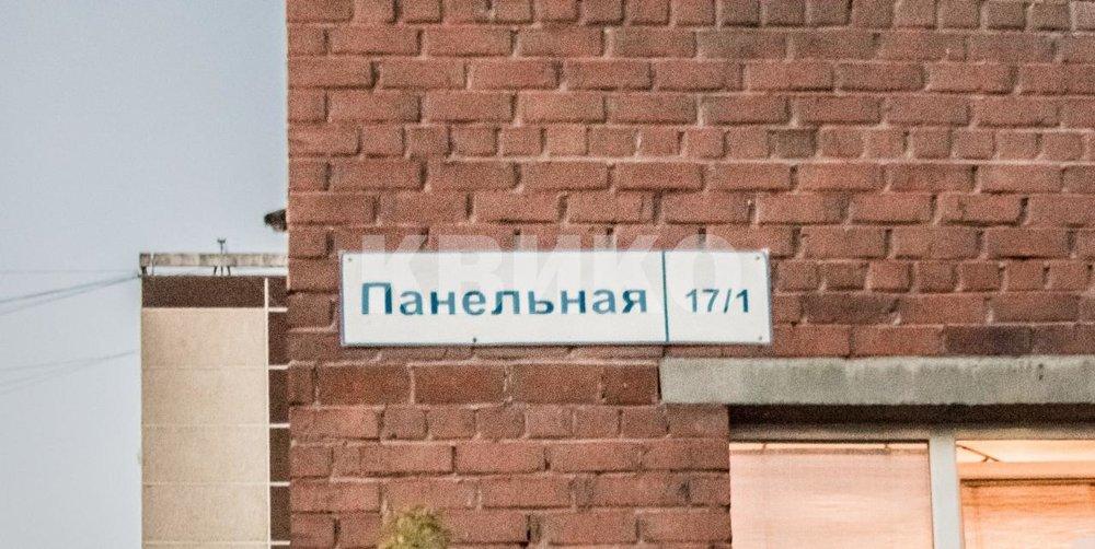 Екатеринбург, ул. Панельная, 17/1 (ЖБИ) - фото квартиры (1)